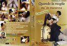 DVD_DV_005