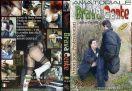 DVD_DV_018