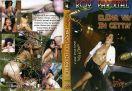 DVD_DV_040