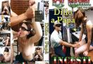 DVD_DV_118