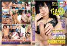 DVD_AD_075