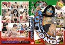 DVD_DIS_008