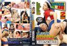 DVD_DIS_054
