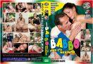 DVD_DIS_099