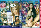 DVD_EXD_1005