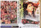 DVD_FMD_0221