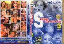 DVD_FMD_0244