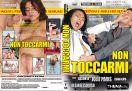 DVD_T_64