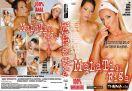 DVD_T_78