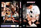 DVD_LOV_003