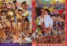 DVD_NHD_1058