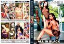 DVD_BS_003