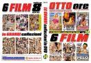 DVD_GRC_014