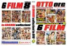 DVD_GRC_020