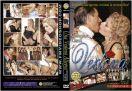 DVD_FMD_0558