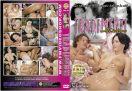 DVD_FMD_0572