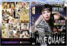 DVD_FMD_0755