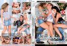 DVD_ML_063