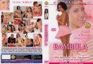 DVD_FMD_0071