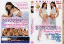 DVD_FMD_0159