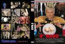 A_DVD_MS_004