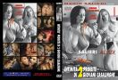 DVD_EUR_079