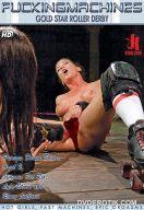 DVD_KINK-018--FM-20