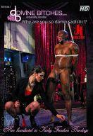 DVD_KINK-044--DIB-045