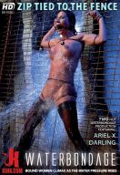 DVD_KINK-195-WB-005