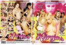 DVD-IMP_299