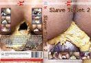 DVD_mfx-2336