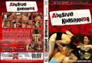 DVD_mfx-582