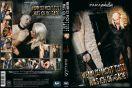 DVD_24038