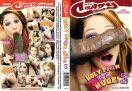 DVD-IMP_178