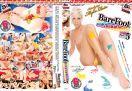 DVD-IMP_020