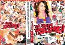 DVD-IMP_261