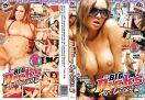 DVD-IMP_412