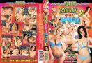 DVD-IMP_135