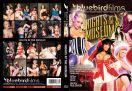 DVD-BBF013