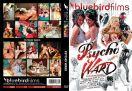 DVD-BBF017
