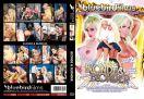 DVD-BBF042