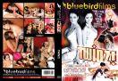 DVD-BBF050