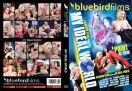 DVD-BBF070