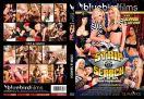 DVD-BBF082