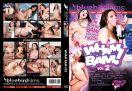 DVD-BBF091