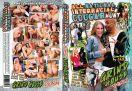 GDH_009-DVD