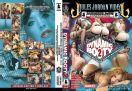 DVD-AD_106-DYNAMICBOOTY2