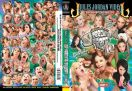 DVD-JJV_177-FEEDINGFRENZY10