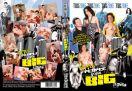 TAG_010-DVD