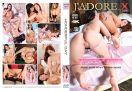 DVD_JAD_043